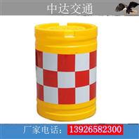 小型安全交通设施防撞桶厂家