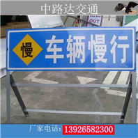 交通设施反光标牌性能