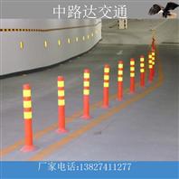 安全交通设施警示柱