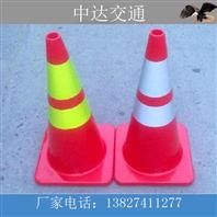 深圳交通设施路锥厂家