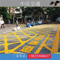 道路划线停车场设计