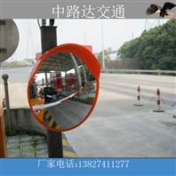 路景广角镜交通设施