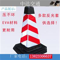 深圳路锥交通设施厂家