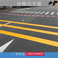 深圳道路劃線交通標志