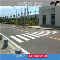 如何區分深圳道路劃線