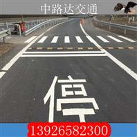 深圳道路劃線公司標準設備