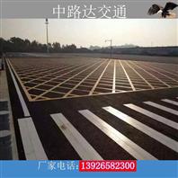 深圳道路劃線施工