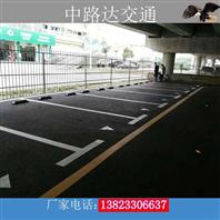 停車位深圳道路劃線施工