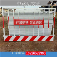 深圳基坑護欄