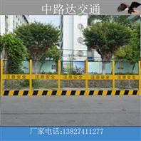 福田施工基坑护栏