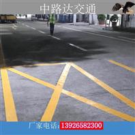 道路劃線施工方案
