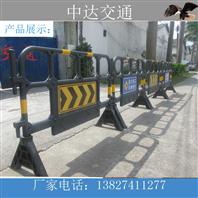 供应塑料交通护栏  厂家