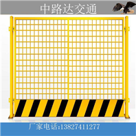 太原基坑防護欄生產廠家