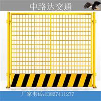工地基坑钢管护栏规格