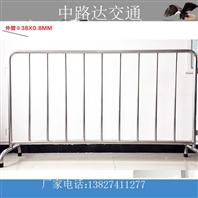 不銹鋼鐵馬護欄地鐵隔離欄(可定制)