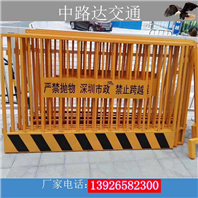 深圳基坑護欄常見規格中路達護欄廠家