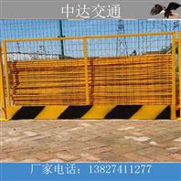 房地产建设专用基坑护栏厂家直销