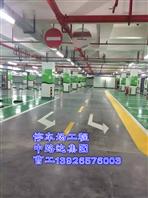 福田地下停車場持續施工 專業團隊