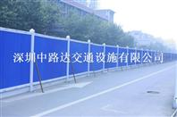 Pvc工程围挡交通设施(城市标准围挡)