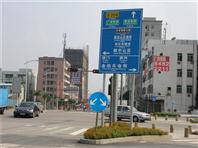 停车场标牌道路标牌定制