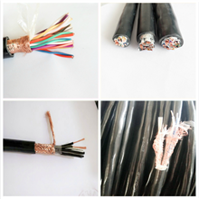 PTY23-56*1.0铁路信号电缆