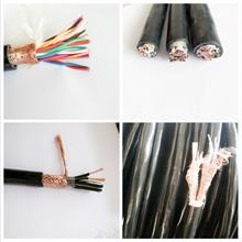 阻燃计算机电缆ZR-DJYVP 1*3*1.5