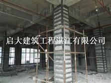 湛江坡头区柱外包钢可靠吗