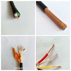 电缆厂家直销ZR-KVV22控制电缆