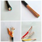 ZRKVVP22阻燃铠装屏蔽控制电缆