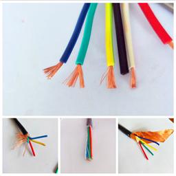 供应WDZ-HYAT53低烟无卤通信电缆 齐全