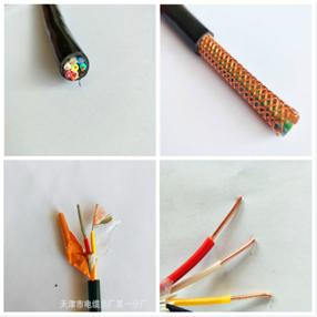 ptya23 24芯铁路信号电缆