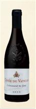法国梵蒂冈教皇新堡红葡萄酒