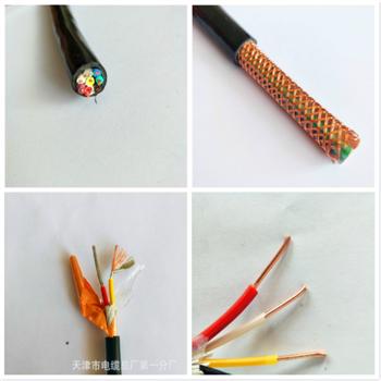 HJVV局用电缆