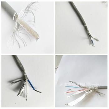 HJVV 50x2x0.5 局用电缆
