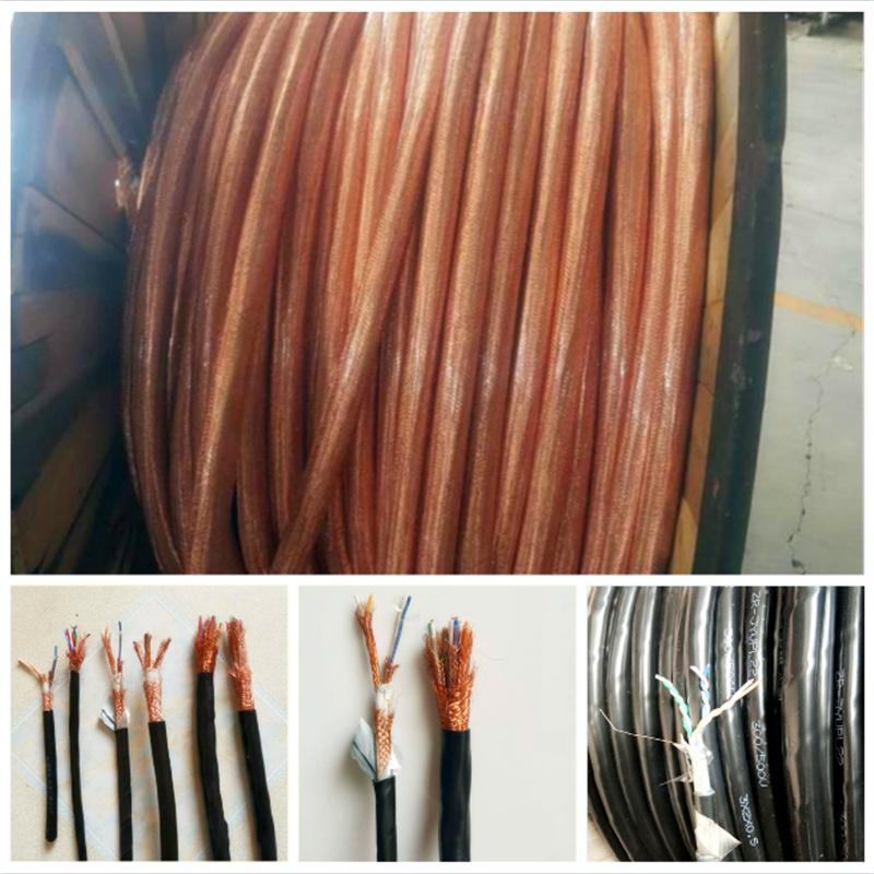 MHYVR1×2×7/0.43矿用监测电缆