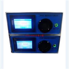 測溫儀校準專用黑體爐