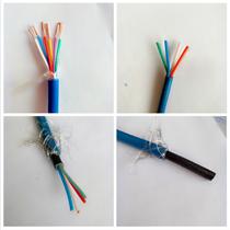 钢丝铠装煤矿用阻燃通信电缆MHY32