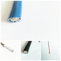 供应MHYVP 80*2*0.5通信电缆