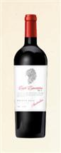 澳洲雄鹰1号西拉红葡萄酒