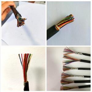 主传输信号电缆MHYBV