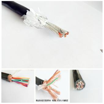 矿用屏蔽电缆MHYVRP 2*2*7/0.43