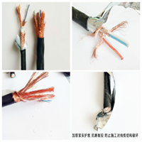 KVVR4*1.5mm2控制电缆