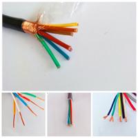 KVVP22电缆线