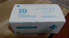 廣州口罩包裝盒印刷