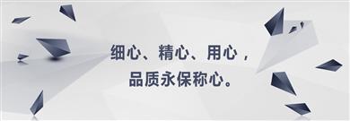 宁波供水管漏水检测 宁波北仑区消防水管漏水检查宁波奉化埋地水管漏水维修