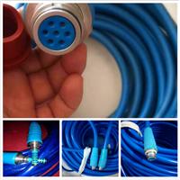 HJVVP局用通信电缆
