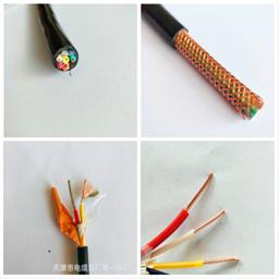 KVV4芯控制电缆