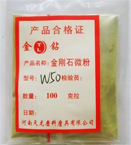 厂家直销大金山W50金刚石微粉钻石粉抛光粉打磨磨料抛光切割钻探