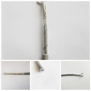 NHDJVVP计算机电缆-阻燃耐火电缆