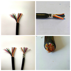 室内通信电缆HYV...